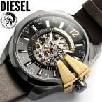 ショッピング自動巻き DIESEL ディーゼル 腕時計 自動巻き 革ベルト レザー メンズ DZ4379 ブラック ゴールド