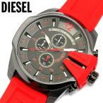【DIESEL】 ディーゼル メガチーフ ガンメタル クロノグラフ クオーツ ラバーベルト メンズ ウォッチ 腕時計 DZ4427