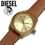 DIESEL ディーゼル 腕時計 うでどけい ウォッチ DZ5409