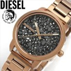 DIESEL ディーゼル 腕時計 うでどけい ウォッチ レディース ステンレス アナログ レディース ladies ピンクゴールド ストーン DZ5427