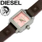 DIESEL ディーゼル 腕時計 レディース dz5479