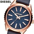 【DIESEL】 ディーゼル NUKI 腕時計 レディース クオーツ 5気圧防水 スタッズパターン  クラッシュストーン ステンレス レザー ミネラルガラス DZ5532