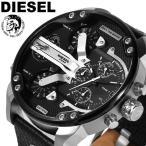 エントリーでP5倍 DIESEL ディーゼル 腕時計 ウォッチ メンズ 男性用 クオーツ 10気圧防水 レザー クロノグラフ dz7313