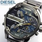 ショッピングdiesel DIESEL ディーゼル 腕時計 ビッグケース クロノグラフ メンズ デュアルタイム メタル 多針アナログ DZ7331