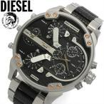 ショッピングdiesel DIESEL ディーゼル 腕時計 ビッグケース クロノグラフ メンズ クォーツ 日本製ムーブメント デュアルタイム アナログフォータイム デイトカレンダー DZ7349