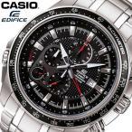 CASIO EDIFICE エディフィス クオーツ 腕時計 クロノグラフ 10気圧防水 ef-545...