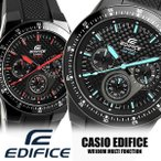 casio EDIFICE カシオ エディフィス 腕時計 メンズ クオーツ 10気圧防水 クロノグラ...