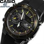 casio EDIFICE カシオ エディフィス 腕時計 メンズ クオーツ 10気圧防水 カレンダー...