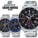 CASIO EDIFICE カシオ エディフィス 腕時計 ウォッチ メンズ 男性用 クオーツ 10気圧防水 クロノグラフ EFV-540D