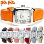 エントリーで10%還元 フォリフォリ Folli Follie 腕時計 革ベルト レザー トノー型 レディース レディス ブランド ギフト画像