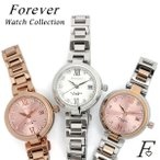 エントリーでポイント最大15倍 Forever フォーエバー レディース腕時計 クリスタル FL1201-C