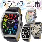 フランク三浦 腕時計 六号機(改) マグナム ユニセックス 禁断の巨大化モデル 超一流腕時計ブランド トノーフェイス 合金 レザーベルト ミネラルガラス FM06K