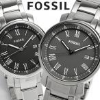 FOSSIL フォッシル 腕時計 メンズ ブラック グレー メタル 5気圧防水 BQ1010 BQ1013 海外限定モデル