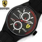 SCUDERIA FERRARI スクーデリア・フェラーリ SPECIALE メンズ クオーツ 腕時計 0830356