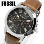 FOSSIL フォッシル 腕時計 メンズ  クロノグラフ 腕時計 FS4813 エレガント クラシック