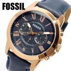 FOSSIL フォッシル 腕時計 メンズ  クロノグラフ 腕時計 FS4835