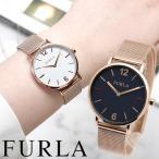 furla フルラ 腕時計 ウォッチ レディース 女性用 クオーツ 日常生活防水 メッシュベルト シンプル R4253108514 R4253108516 furla03