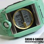 カシオ CASIO G-SHOCK Gショック ジーショック 腕時計 G-8100B-3 セール S...