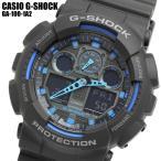エントリーでP5倍 CASIO G-SHOCK カシオ Gショック メンズ 男性用 腕時計 ウォッチ 海外モデル GA-100-1A2