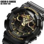 ショッピングShock G-SHOCK メンズ ジーショック Gショック アナデジ 迷彩 ブラック×ゴールド 腕時計 カモフラージュ GA-100CF-1A9 限定セール