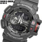 CASIO G-SHOCK カシオ Gショック メンズ 男性用 腕時計 ウォッチ 海外モデル GA-400-1B