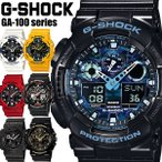 エントリーでP10倍 10%クーポンG-SHOCK Gショック カシオ 腕時計 アナログ デジタル ブラック ウォッチ 海外モデル GA-100シリーズ