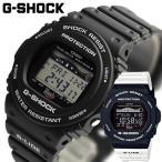 ポイント最大20倍 CASIO カシオ G-SHOCK Gショック 電波 ソーラー 腕時計 G-LIDE G-ライド メンズ GWX-5700SSN GWX-5700CS
