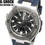 エントリーで5%還元 casio G-SHOCK カシオ ジーショック 腕時計 ウォッチ メンズ 男性用 電波ソーラー タフソーラー タフレザー gst-w330ac-2a