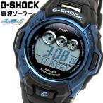 CASIO カシオ G-SHOCK ジーショック 腕時計 ウォッチ メンズ 男性用 電波ソーラー GW-M500F-2CR