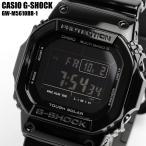 ショッピングGW エントリーでP10倍 CASIO カシオ G-SHOCK 電波ソーラー 20気圧防水 デジタル 腕時計 ラバー メンズ GW-M5610BB-1