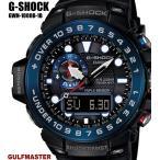 ショッピングShock CASIO G-SHOCK カシオ Gショック 電波ソーラー 腕時計 ガルフマスター 200M防水 アナデジ タフソーラー メンズ 方位 高度 気圧 温度計測 GWN-1000B-1B
