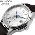 ハミルトン ジャズマスター ビューマティック 自動巻き 腕時計 メンズ レディース スイス製 革ベルト レザー HAMILTON JAZZMASTER H32455557 MADE IN SWISS