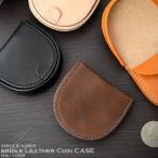ショッピングコインケース コインケース(小銭入れ) 小銭入れ メンズ 革 レザー 小銭入れ コインケース