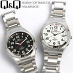 シチズンCBM Q&Q 電波ソーラー腕時計 メンズ HG12