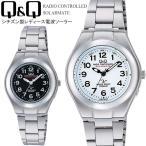 【シチズン】 Q&Q レディース 腕時計 電波ソーラー 1