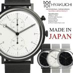 エントリーでP10倍 HYAKUICHI 101 ヒャクイチ 腕時計 ウォッチ メンズ 男性用 クオーツ 3気圧防水 スモールセコンド メッシュバンド hyaku1-006