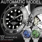 HYAKUICHI ダイバーズウォッチ メンズ腕時計 20気圧防水 自動巻き オートマチック