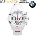 ice watch アイスウォッチ BMW コラボ 腕時計 ウォッチ メンズ 男性用 クオーツ 10気圧防水 クロノグラフ ICE-WATCH BMW