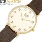 エントリーでポイント最大15倍 アイスウォッチ ICE WATCH アイスシティ レディース 女性用 ウォッチ シリコン 腕時計 ゴールド シンプル ice-city-gd 012824