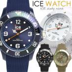 エントリーでP5倍 ICE WATCH アイスウォッチ 腕時計