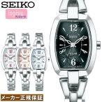 エントリーで5%還元 [SEIKO]セイコー アルバ アンジェーヌ ソーラー トノーフラワー ALBA ingenu 腕時計 レディース 女性 AHJD058 AHJD059 AHJD060 AHJD061