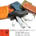 エントリーでP10倍 IQOS CASE アイコスケース 日本製 栃木レザー 牛革 電子タバコ ユニセックス iqoscase04