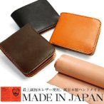 ショッピングサイフ 財布/メンズ/二つ折り財布/財布サイフさいふ/メンズ 日本製栃木レザー