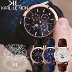 エントリーでポイント最大15倍 カルレイモン KARL-LEIMON 日本製 腕時計 クラシック ム...