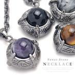 ネックレス メンズ ネックレス 天然石 ネックレス