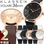 エントリーでP10倍 KLASSE14 クラス14 腕時計 レディース 36mm 革ベルト レザー クラスフォーティーン クラッセ