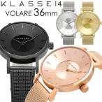 エントリーでP10倍 KLASSE14 クラス14 腕時計 レディース 36mm メタルメッシュベルト VOLARE クラスフォーティーン クラッセ