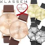 KLASSE14 クラス14 腕時計 ペアウォッチ 42mm×36mm 革ベルト レザー 人気 ブランド メンズ レディース 2本セット