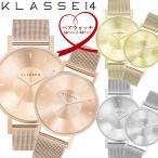 KLASSE14 クラス14 腕時計 ペアウォッチ 42mm×36mm メタルメッシュベルト 人気 ブランド メンズ レディース 2本セット