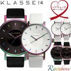 KLASSE14 クラス14 腕時計 ペアウォッチ 42mm×36mm レインボー 革ベルト レザー 人気 ブランド メンズ レディース 2本セット